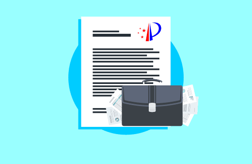 专利实施许可合同备案