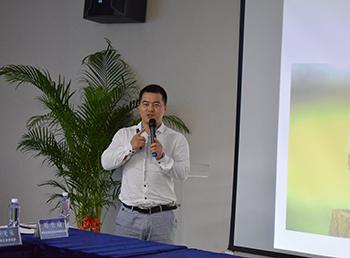 2017年参加萃智创新与知识产权保护研讨会