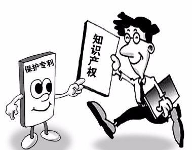 关于专利申请的11大误区!!速看!
