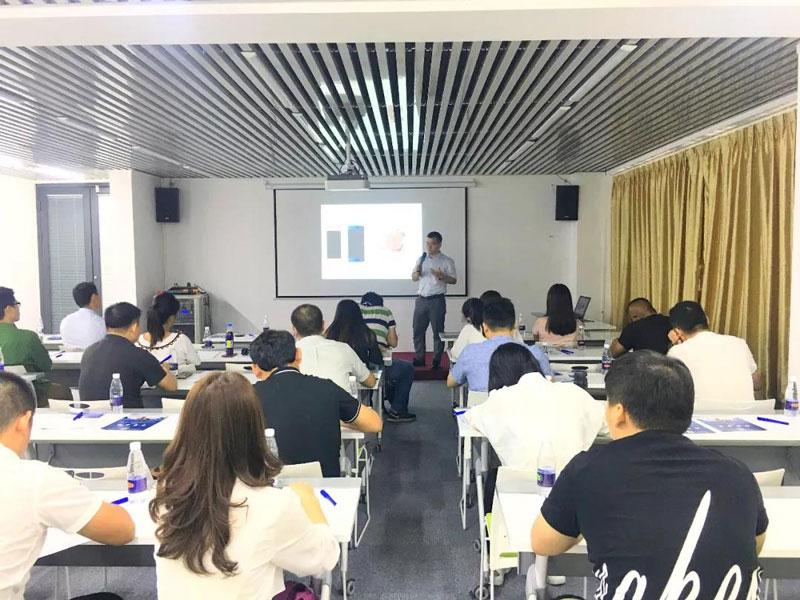 海南海豚众创空间知识产权培训