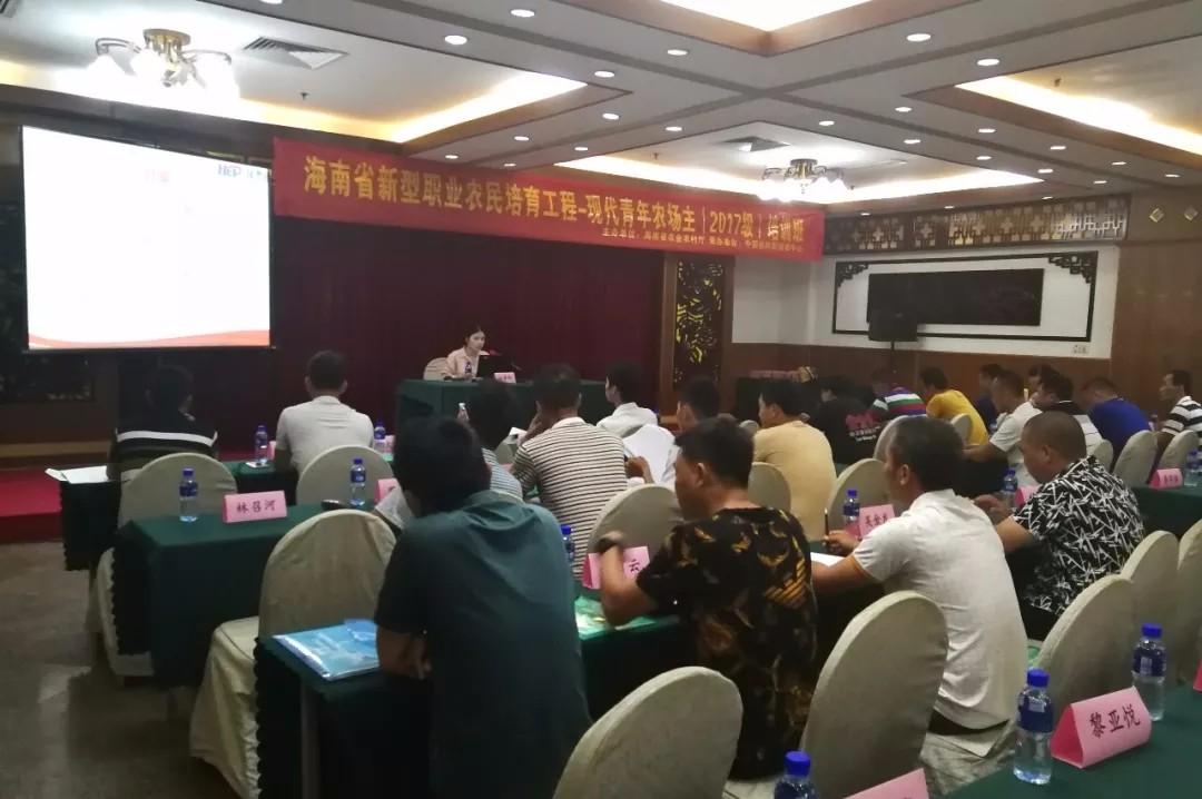 汉普助力海南省新型职业农民培育工程 夯实青年农业主知识产权基础