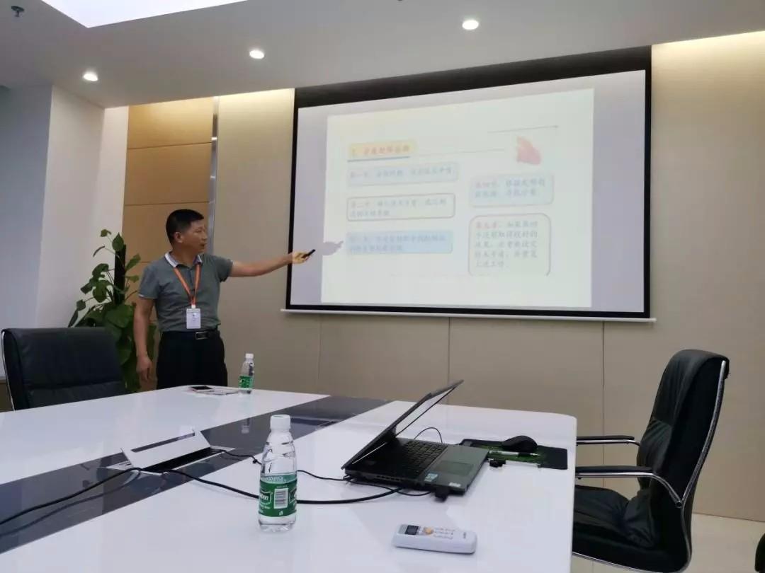 【IP公开课】海南省知识产权协会顺利举办TRIZ培训