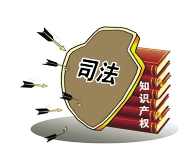 中共中央、国务院:建立知识产权侵权惩罚性赔偿制度