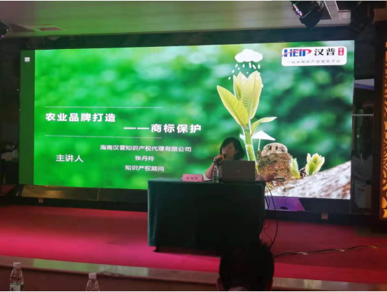 海南省供销合作社举办全系统农村综合服务社业务培训班