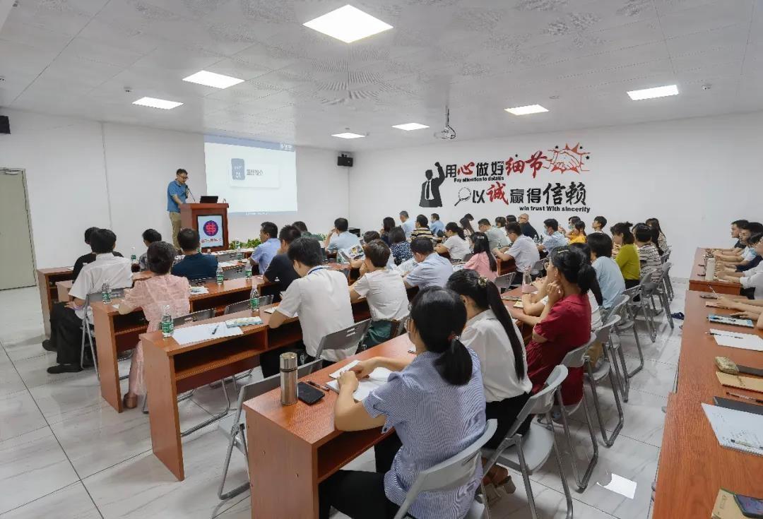 海口国家高新区举办PCT国际专利申请及专利无效宣告程序基础知识培训会
