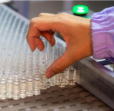 海南现代生物医药走上产业升级之路
